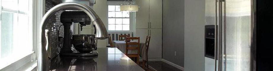 EA Home Repair New Kitchen Design-Build Rocky River